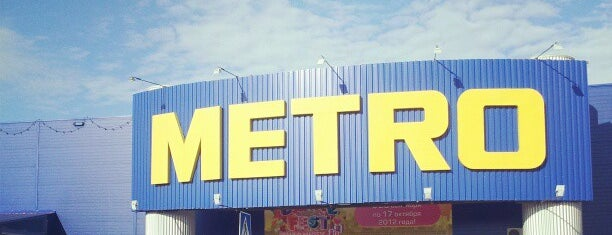 METRO Cash & Carry is one of Саратов.