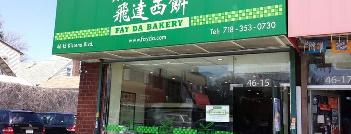 Fay Da Bakery is one of 2012 Choice Eats Restaurants.