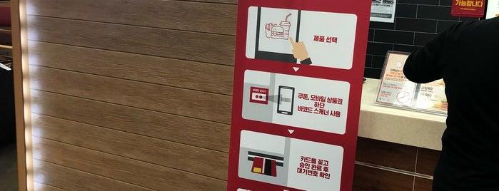 Burger King is one of Denis'in Beğendiği Mekanlar.