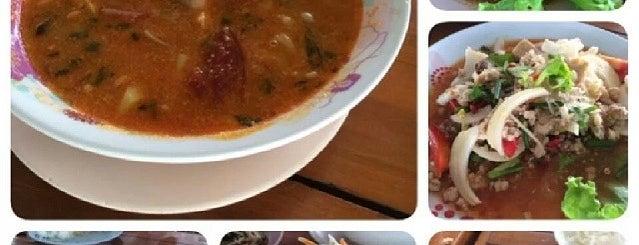 แก่งสะพือ อาหารอีสาน รสเด็ด is one of Top picks for Thai Restaurants.