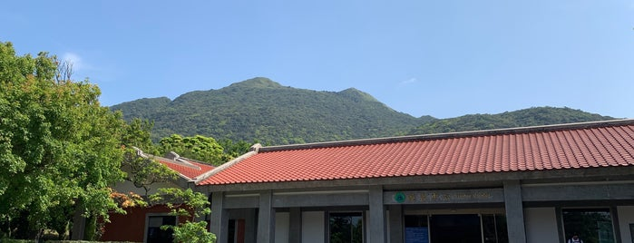 陽明山國家公園遊客中心 Yangmingshan National Park Visitors Center is one of Things to do - Taipei & Vicinity, Taiwan.