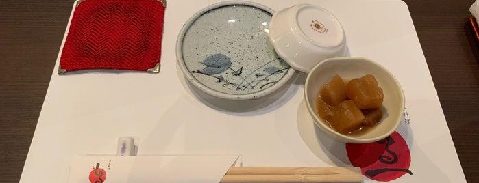 汁一日本料理 しる一 is one of Restaurant.