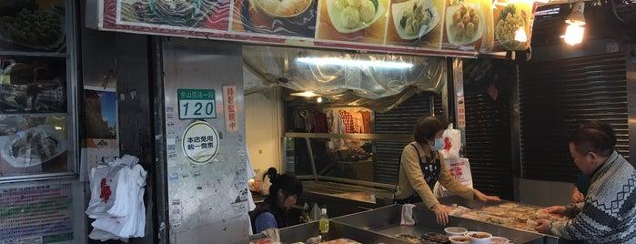 東門興記水餃 港式點心 is one of Taipei - to try.