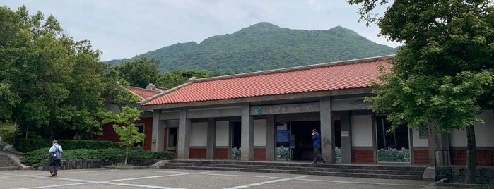 陽明山國家公園遊客中心 Yangmingshan National Park Visitors Center is one of Things to do - Taipei & Vicinity, Taiwan.