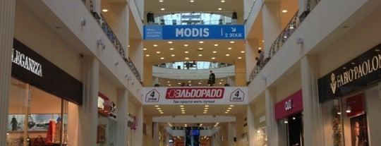 ТРЦ «Шоколад» is one of TOP-100: Торговые центры Москвы.
