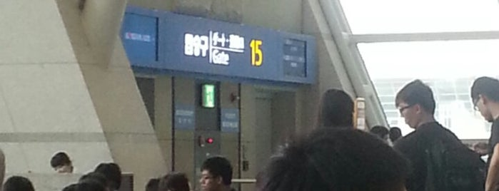 Gate 15 is one of 韓国.