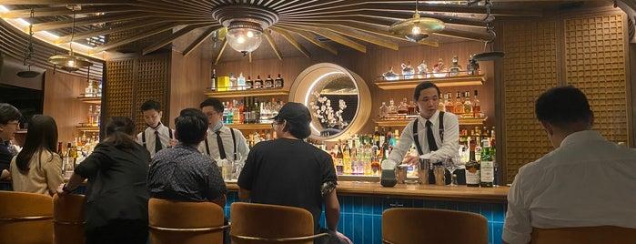 Bar De Luxe is one of Bar HK.