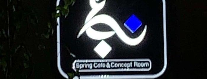 FACE/OFF CAFE /نبع الدرعيه is one of Riyadh 2.