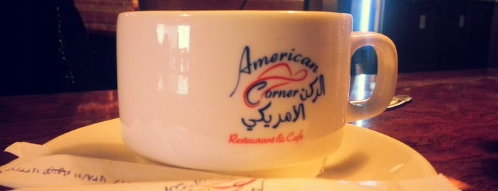 American Corner is one of Jeddah, The Bride Of The Red Sea.