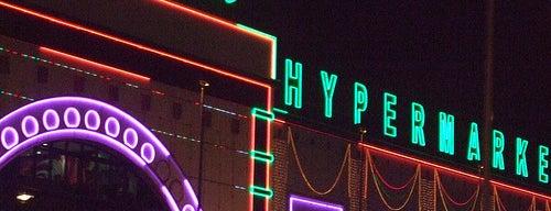 Lulu Hypermarket is one of สถานที่ที่ Bandder ถูกใจ.