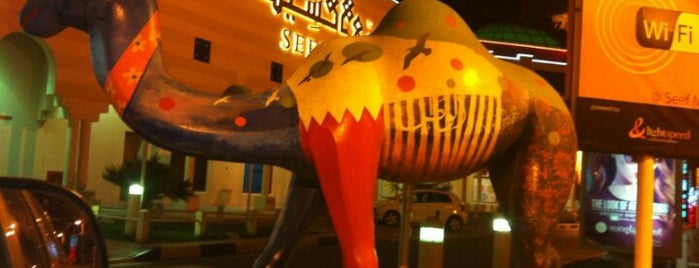 Seef Mall is one of Bahrain - The Pearl Of The Gulf.