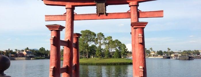 Japan Pavilion is one of Walt Disney World.