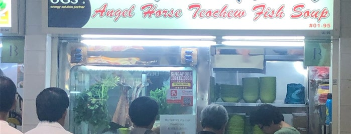 Angel Horse Teochew Fish Soup is one of Micheenli Guide: Best of Singapore Hawker Food.