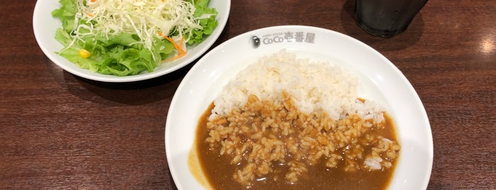 CoCo Ichibanya is one of Orte, die Takashi gefallen.