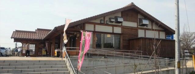 道の駅 大山恵みの里 is one of 道の駅.