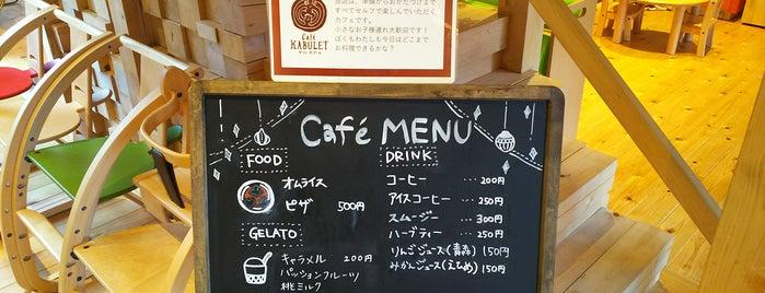 輪島KABULET is one of 訪れた温泉施設.