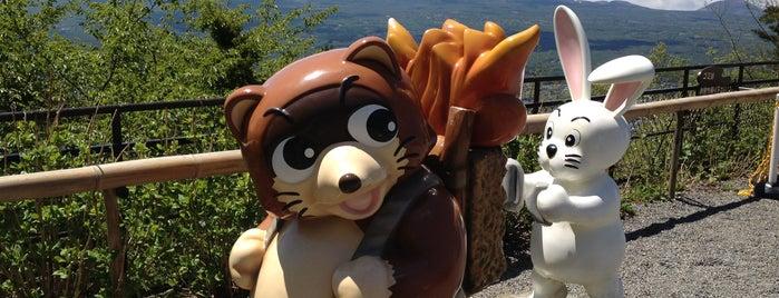 Mt. Kachi Kachi is one of Fujiyoshida 🗻.
