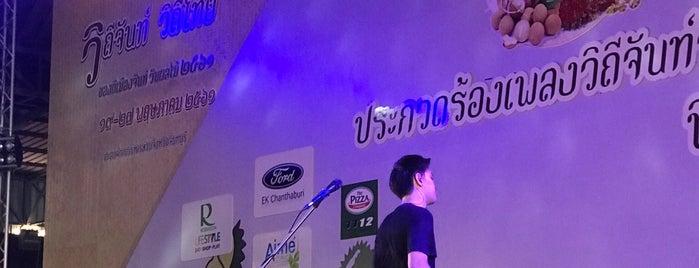 องค์การบริหารส่วนจังหวัดจันทบุรี is one of Lieux qui ont plu à Kanokporn.