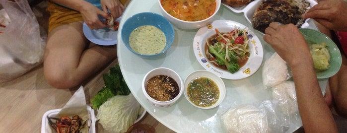 ราชาเมี่ยงปลาเผาเจ้กุ้ง ลาดพร้าว 130 is one of แถวบ้าน.