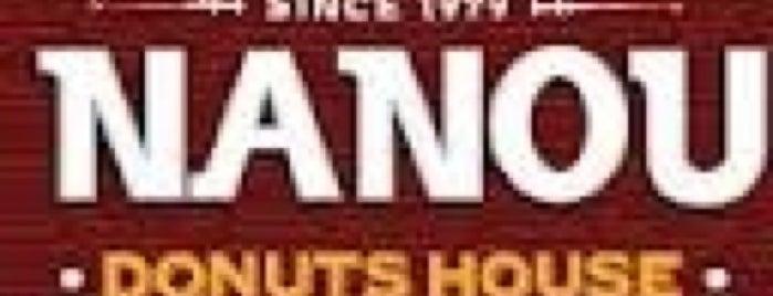 Nanou Donuts House is one of Ifigenia: сохраненные места.