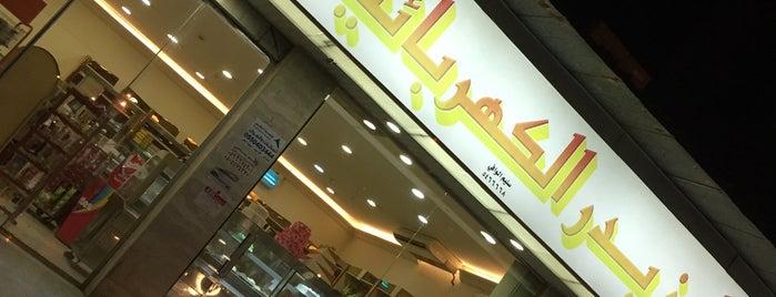 Badr Electrical & Automatic Bakeries is one of Loda: сохраненные места.