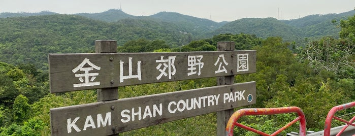 Kam Shan Country Park is one of Hong kong.