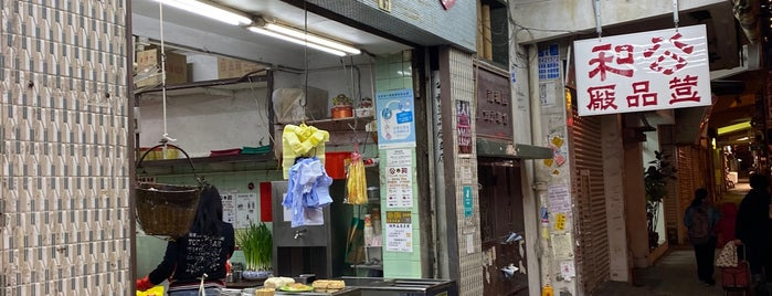 Kung Wo Dou Bun Chong is one of Good for visitors.