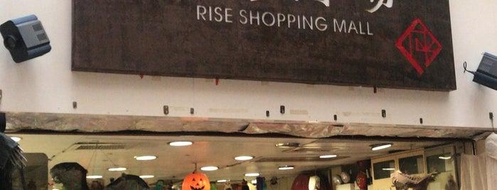 Rise Shopping Arcade is one of Jennifer 님이 좋아한 장소.