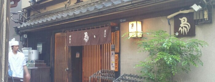 伊勢廣 is one of Japan.