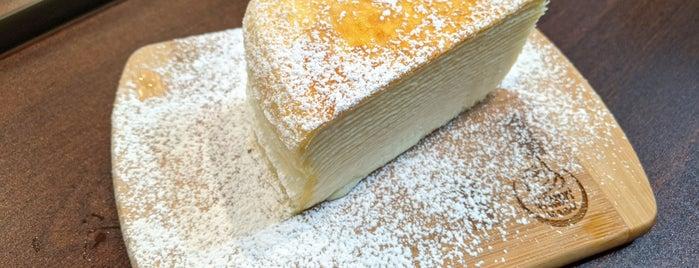 uc desserts is one of Lieux qui ont plu à Jackie.