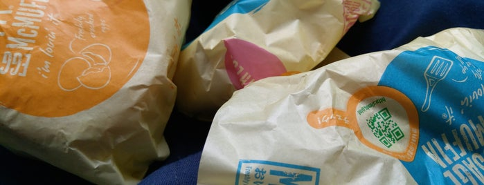 McDonald's is one of Locais curtidos por Masahiro.