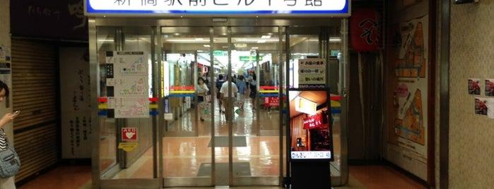 Shimbashi Ekimae Building 1 is one of Lieux qui ont plu à まるめん@下級底辺SOCIO.