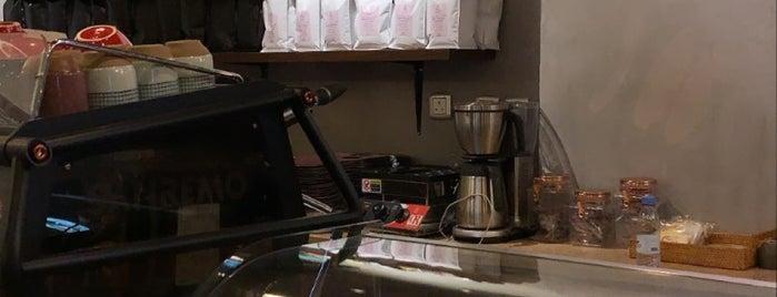 قهوة مَليحة | Coffee Maliha is one of Coffee.