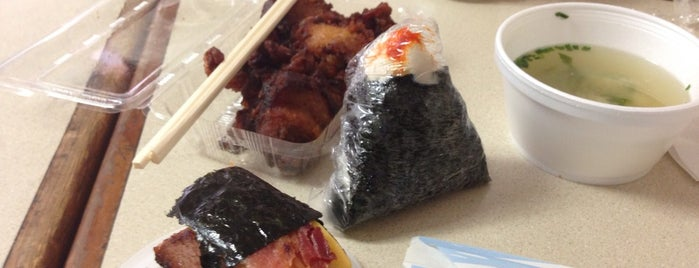 Musubi Cafe IYASUME is one of Favorite Local Kine Hawaii.