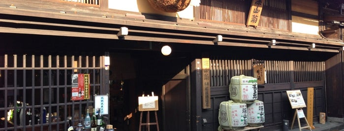 Funasaka Sake Brewery is one of Lugares favoritos de Priscilla.