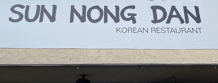 Sun Nong Dan is one of 2018 LA Trip.