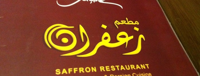 Saffron Restaurant is one of Fayza: сохраненные места.