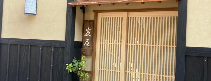 澤いち is one of Tokyo 2k15 Log.