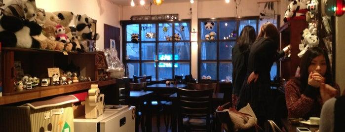 ぱんだ珈琲店 is one of Posti salvati di ぎゅ↪︎ん 🐾.