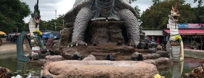 พญาเต่างอย is one of Yodpha 님이 좋아한 장소.