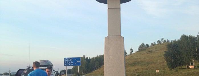 Стела «Азия» is one of Tempat yang Disukai Vlad.