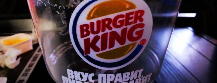 Burger King is one of Lugares favoritos de Timothej.