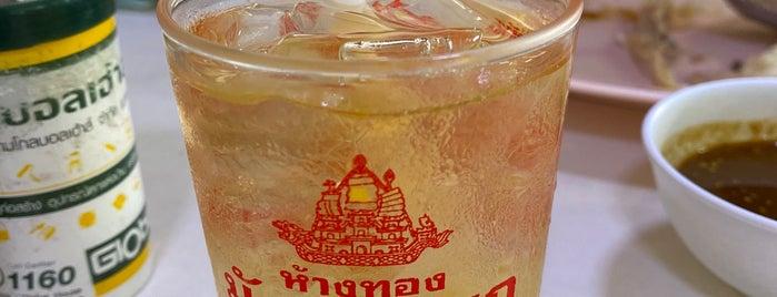 ศิริชัย ข้าวมันไก่ตอน is one of Chiang Mai (เชียงใหม่).