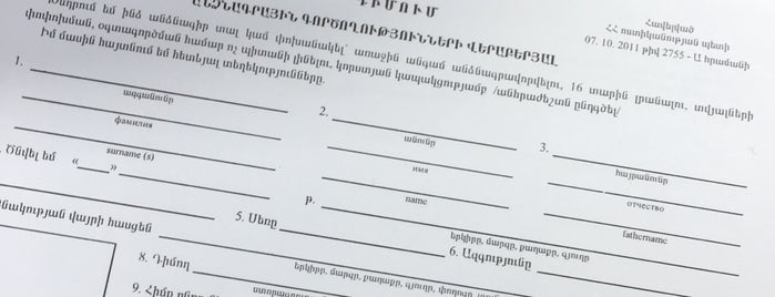 Passport & Visas Department Of The Police Of RA is one of Yerevan.