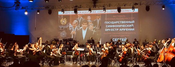"Парк Науки и Искусства ""Сириус"" is one of Orte, die Георгий gefallen."