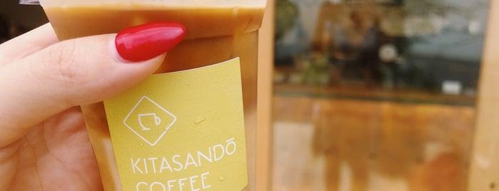 KITASANDO COFFEE is one of 가보고 싶은 추천장소.