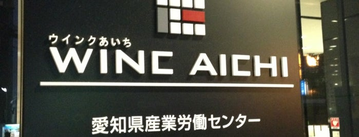 WINC AICHI is one of トイレリポート.