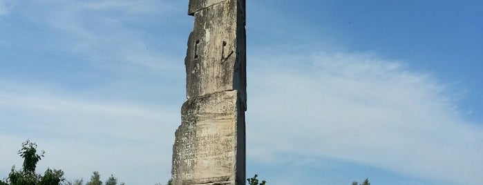 Obelisk is one of bursa.