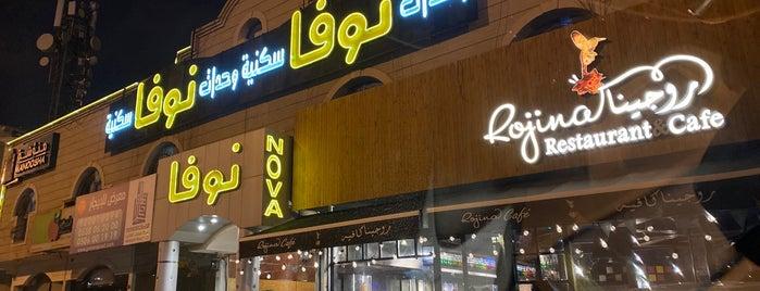 Rojina Restaurant & Cafe is one of Tempat yang Disimpan Rema.