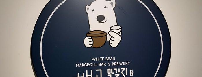 백곰막걸리 & 양조장 is one of Korea.